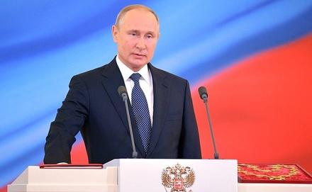 Сколько получает президент РФ Владимир Путин