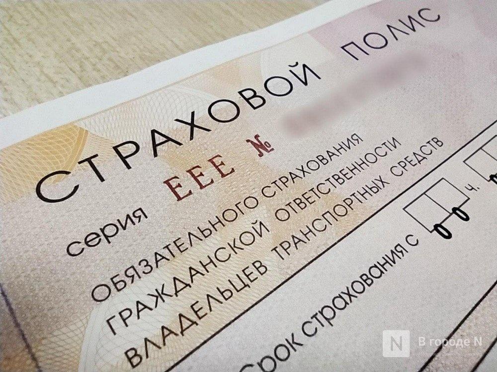 Систему выявления авто без ОСАГО и водителей без прав тестируют в Нижнем Новгороде - фото 1