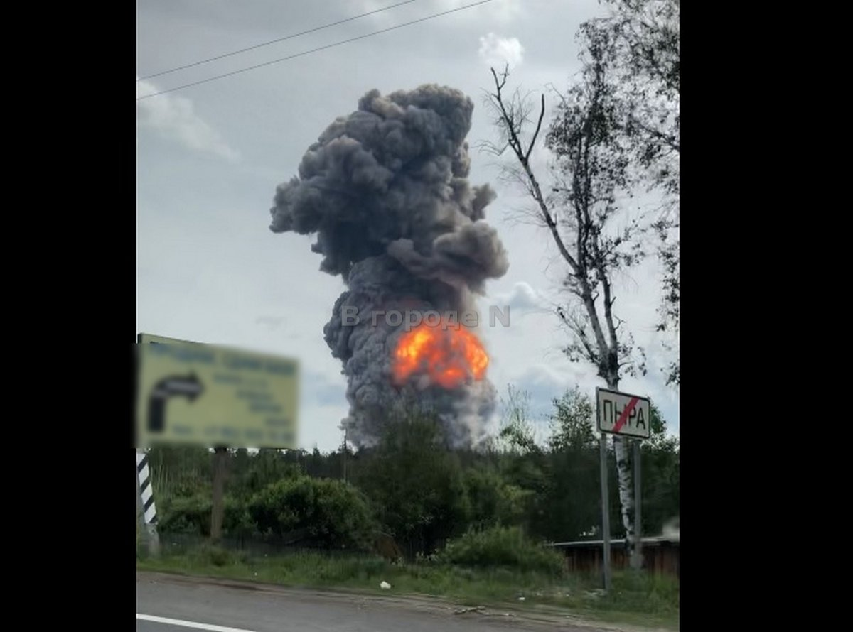 Два взрыва прогремели в Дзержинске - фото 1