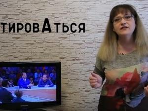Нижегородская «училка» записала в двоечники Урганта, Галкина и Гордона