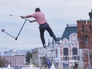 Восемь территорий «Высоты»: взрослый фестиваль нижегородской молодежи