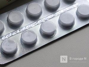 Отсутствие в продаже парацетамола выявила прокуратура в сосновской аптеке