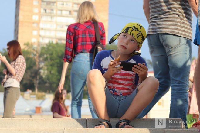 Над Нижним Новгородом прозвучал «Рок чистой воды»: люди, музыка, экология - фото 65