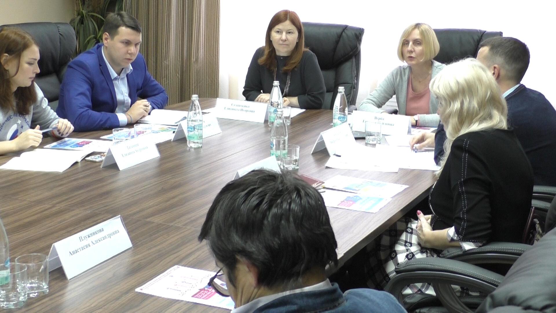 Опыт германского Эссена всфере экологии планируется использовать вНижнем Новгороде