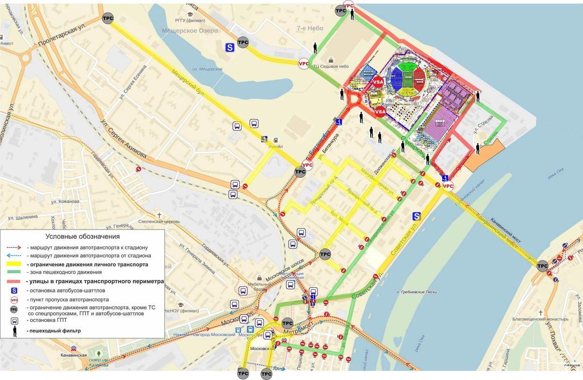 Нижний Новгород получит 5 млрд руб. наприобретение трамваев