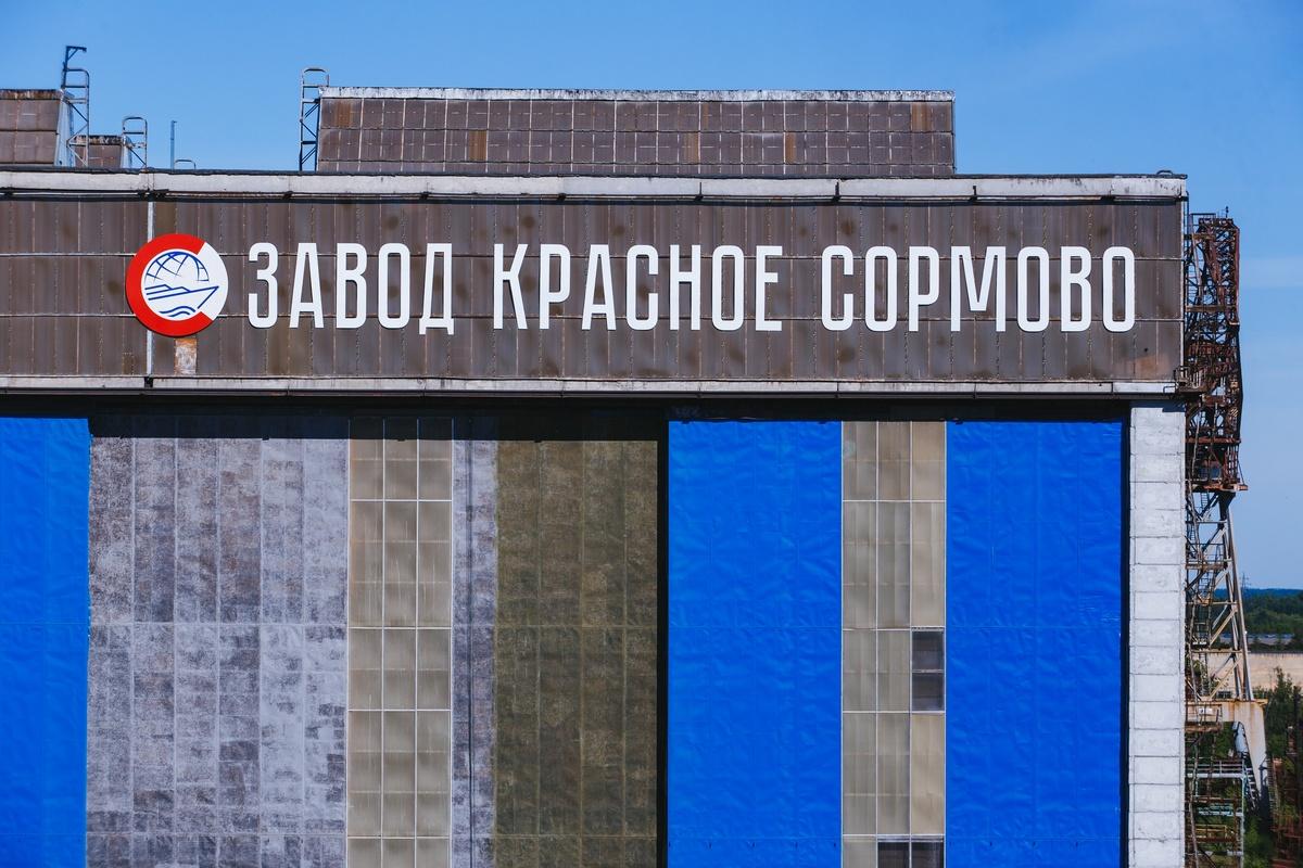 Зал, посвященный строительству субмарин, появится в музее «Красного Сормова» - фото 1