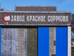 Зал, посвященный строительству субмарин, появится в музее «Красного Сормова»