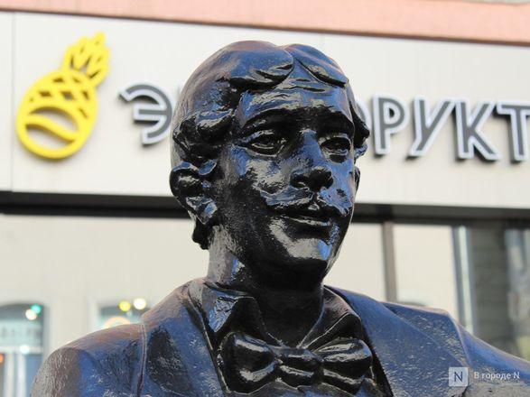 Труд в бронзе и чугуне: представителей каких профессий увековечили в Нижнем Новгороде - фото 8