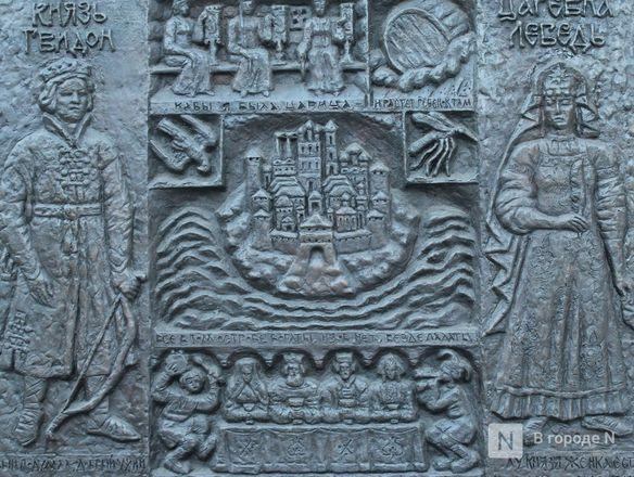 Галоши, ложка, объявление: памятники каким предметам установили в Нижнем Новгороде - фото 22
