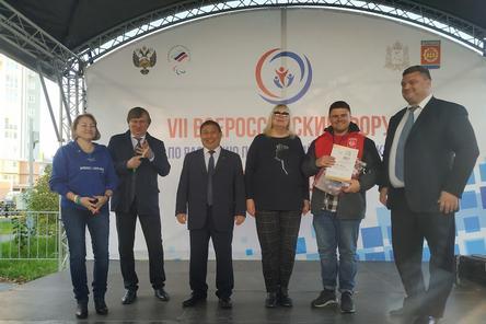 Волонтеры политеха приняли участие во Всероссийском форуме по развитию паралимпийского движения
