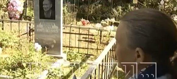 Умерший семь лет назад нижегородец стал обвиняемым по уголовному делу - фото 1
