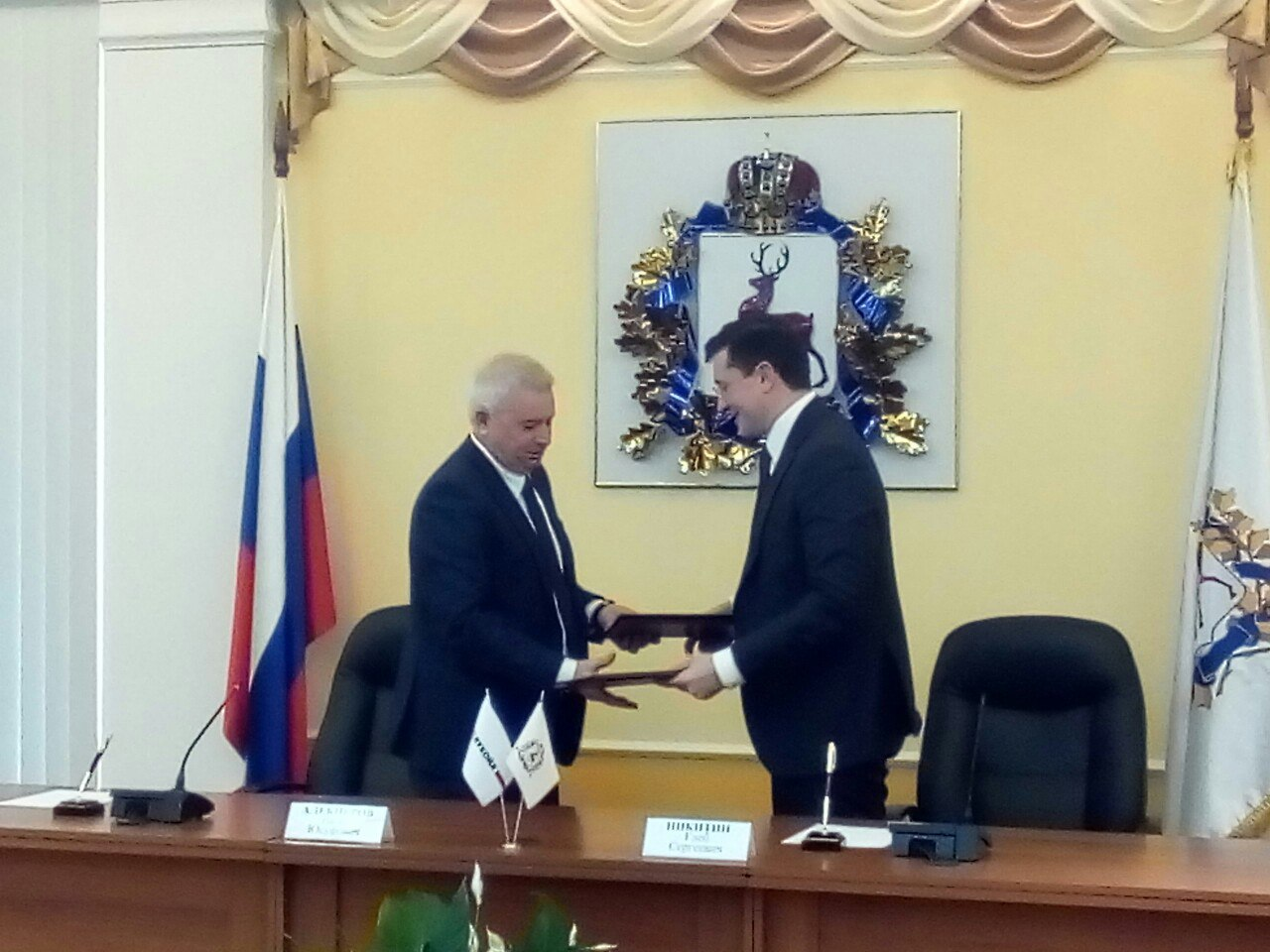 ЛУКОЙЛ вложит неменее $1 млрд вразвитие нефтепереработки наКстовском НПЗ