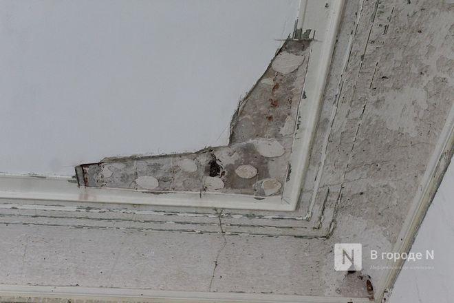 Реставрация исторической лепнины началась в нижегородском Дворце творчества - фото 4
