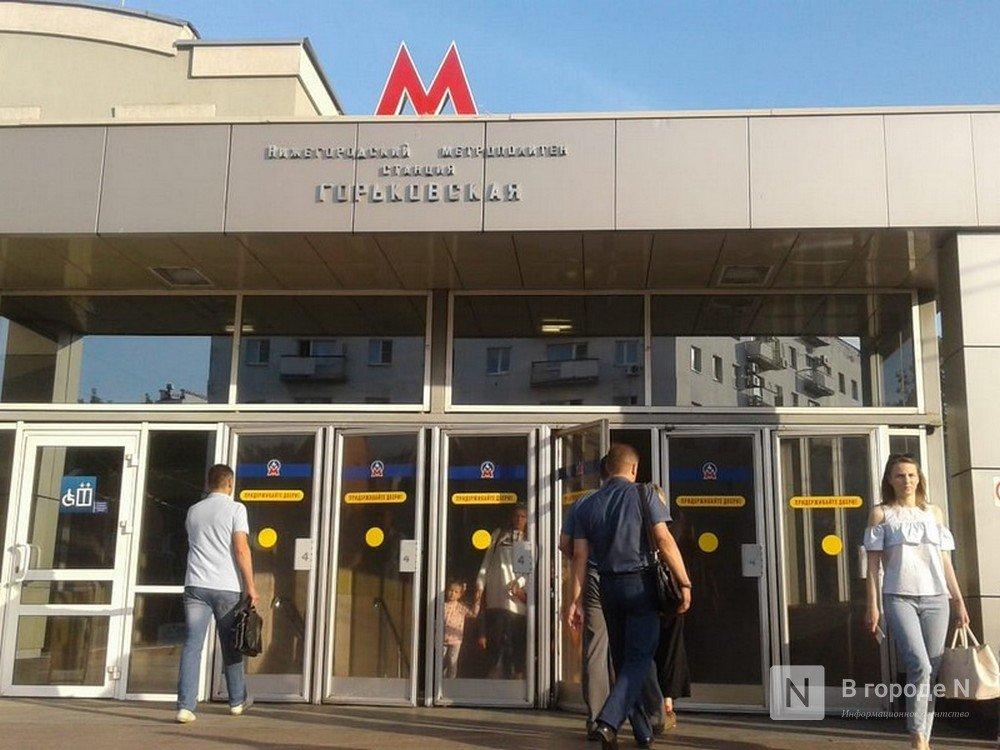 Что рассказывают карта и схема станций метро Нижнего Новгорода?