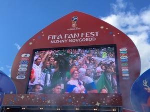 В Нижнем Новгороде метро, шаттлы и такси будут доставлять болельщиков до стадиона и площадки FIFA FAN FEST