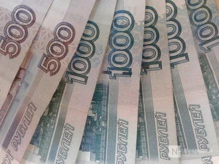 На 1,8 млрд рублей увеличатся налоговые доходы местных бюджетов Нижегородской области