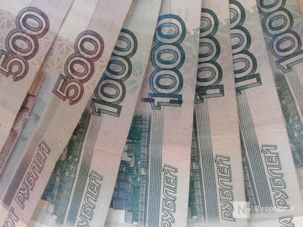 Более чем на 350 млн рублей уменьшился госдолг Нижегородской области - фото 1