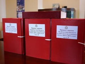 Бюджет Нижегородской области на ближайшие три года принят без дефицита
