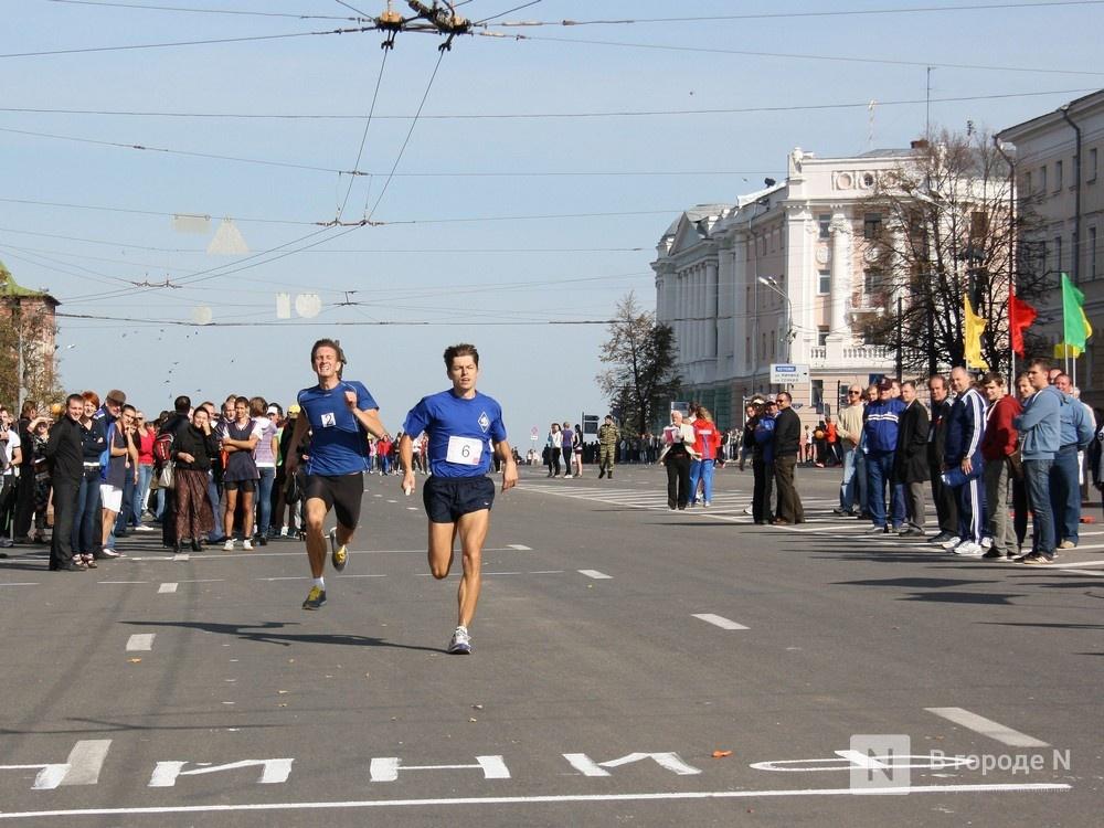 Большой беговой марафон возродится в Нижнем Новгороде в 2021 году - фото 1