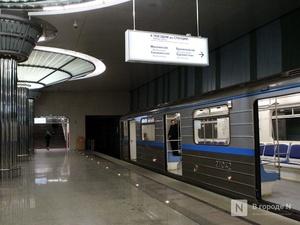 Убытки нижегородского метро составили более 94 млн рублей