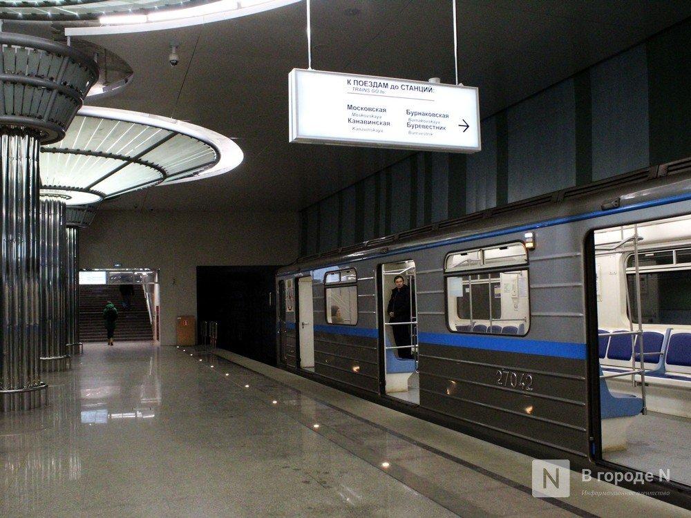 Убытки нижегородского метро составили более 94 млн рублей - фото 1