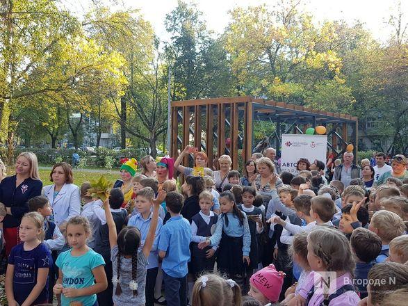 Сквер Прыгунова торжественно открыт после второй очереди благоустройства - фото 15