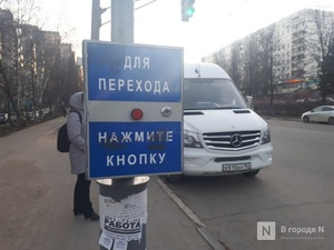 Более 80 подходов к «зебрам» обустроят в 2020 году в Нижнем Новгороде