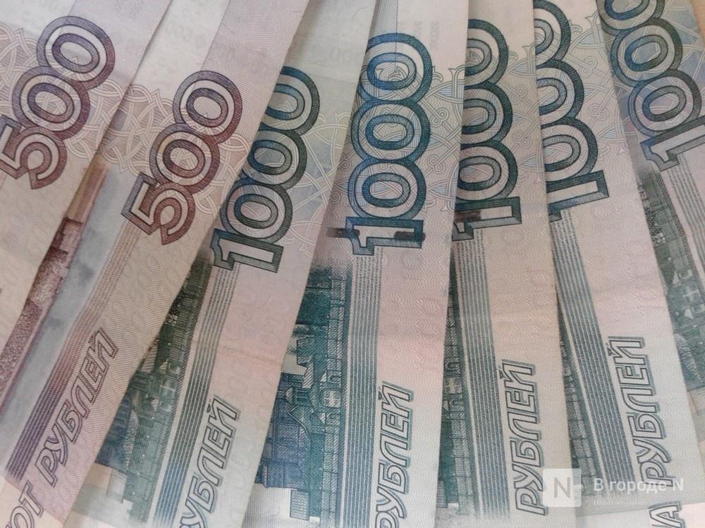 Мошенники выманили деньги у директора нижегородской школы на цветы для комиссии - фото 1