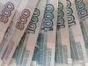 1,5 млн рублей получили нижегородские отели и рестораны, торгующие алкоголем