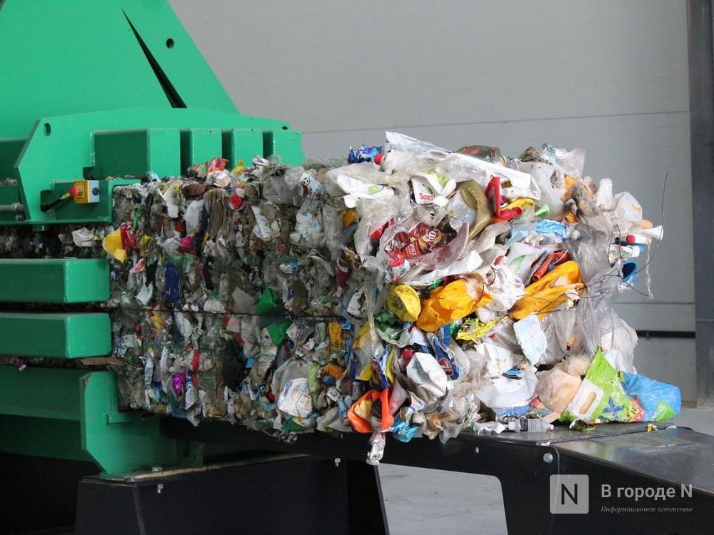 Глубокую переработку пластика будут развивать в Нижегородской области - фото 1