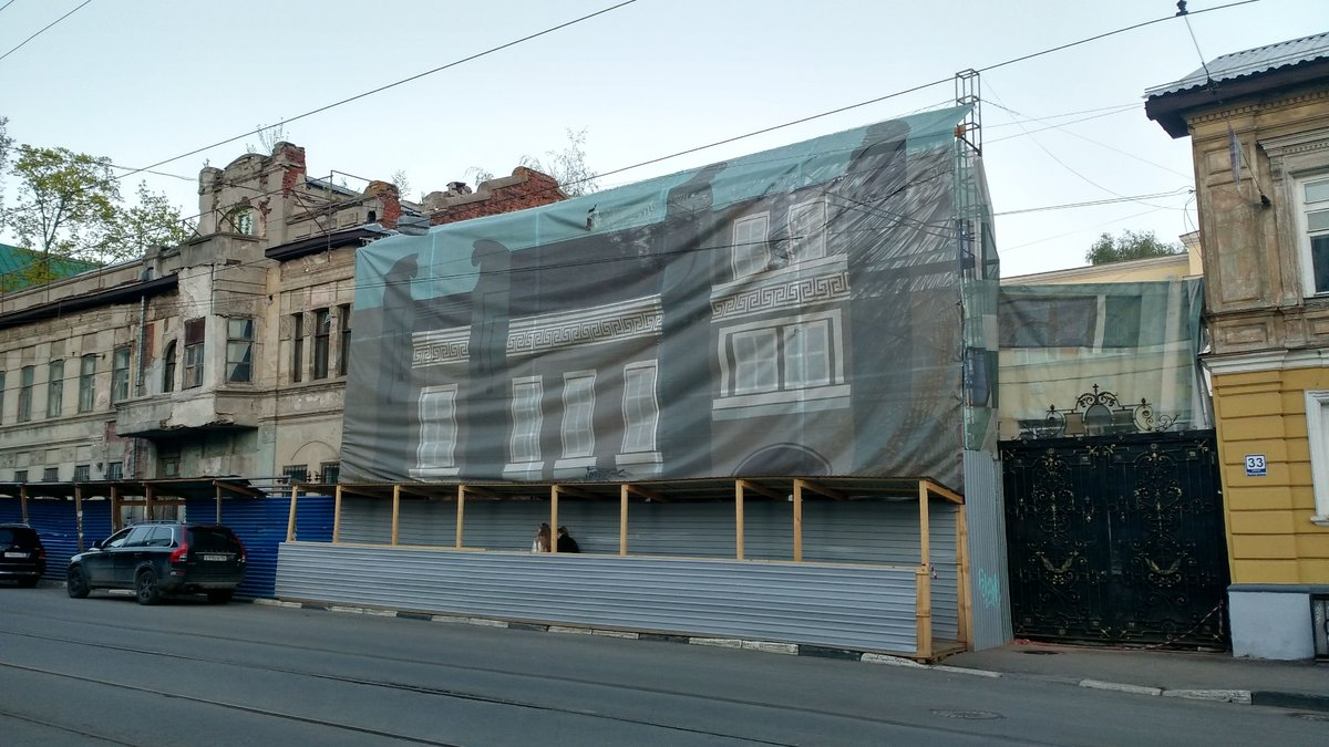 В Нижнем Новгороде снесли «Шахматный дом», чтобы отстроить его заново - фото 1