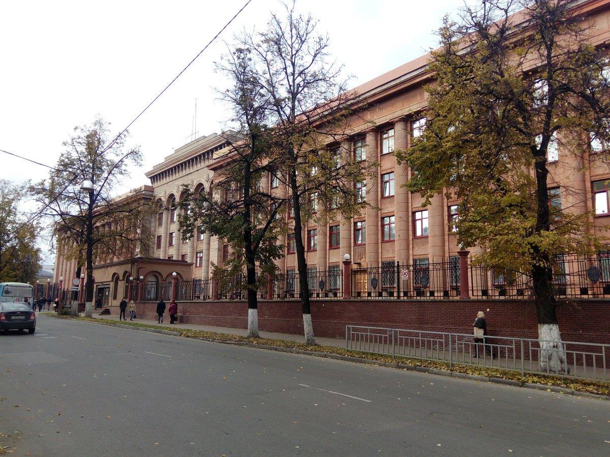 В Минэкологии Нижегородской области работает ФСБ - фото 1