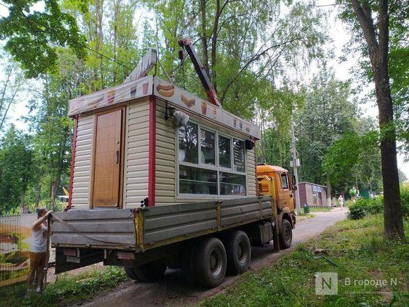 Подрядчик приступил к благоустройству за 3,7 млрд рублей парка «Швейцария» - фото 2