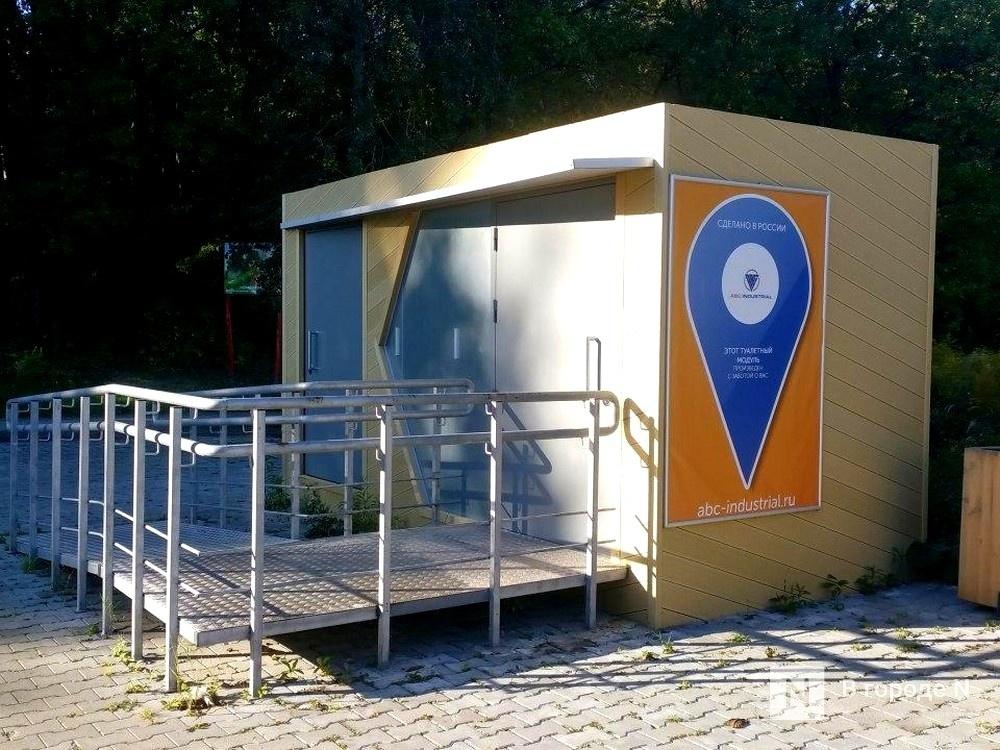 Стало известно, когда общественный туалет на Щелоковском хуторе распахнет свои двери для посетителей - фото 1