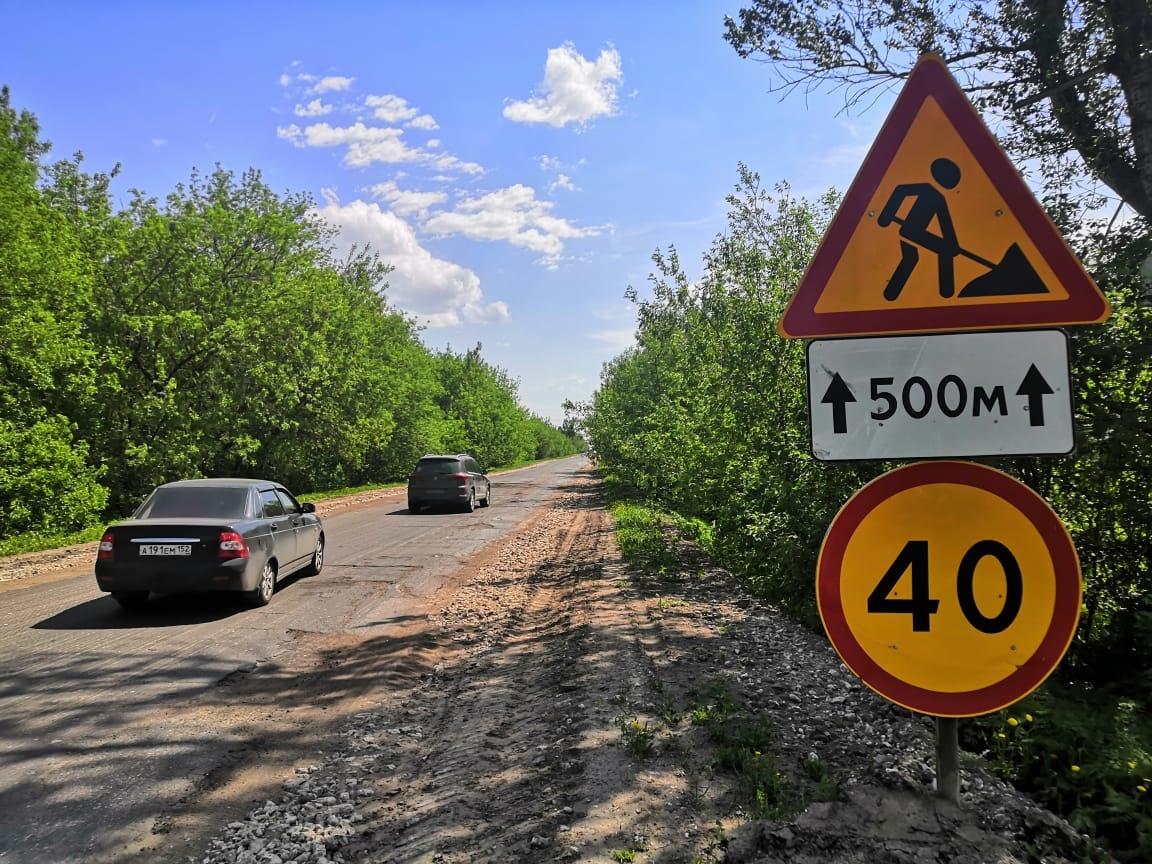 Дорогу Кстово - Вязовка в Нижегородской области отремонтируют за 226,1 млн рублей - фото 1