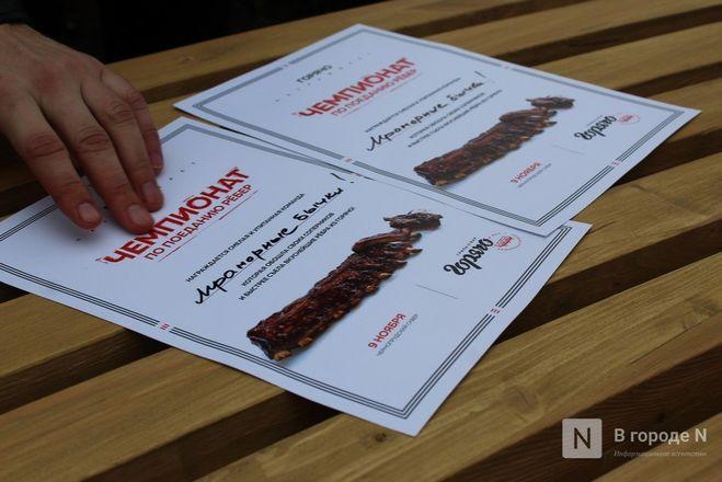 Чемпионы по поеданию ребрышек съели порцию за три минуты в Чернопрудском сквере - фото 17