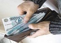 В Нижегородской области выросла задолженность по зарплате