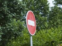 Дорогу Кстово — Дальнее Константиново временно перекроют из-за строительных работ
