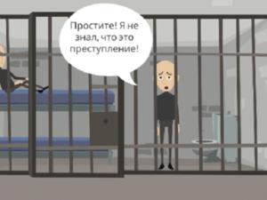 СК снял мультфильм о наказании за репосты в соцсетях (ВИДЕО)