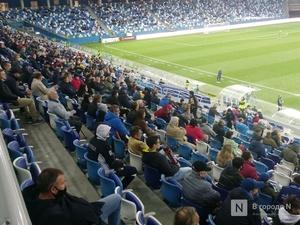 Победный матч ФК «НН» над «СКА-Хабаровском» стал вторым по посещаемости в 16 туре ФНЛ