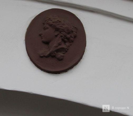 Новые «лица» исторических зданий: как преображаются старинные дома к 800-летию Нижнего Новгорода - фото 12