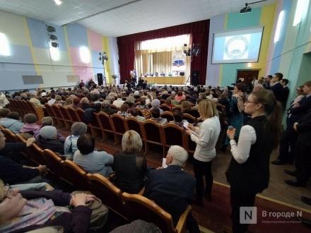 Комиссию за оплату отопления поручили отменить нижегородскому «Теплоэнерго»