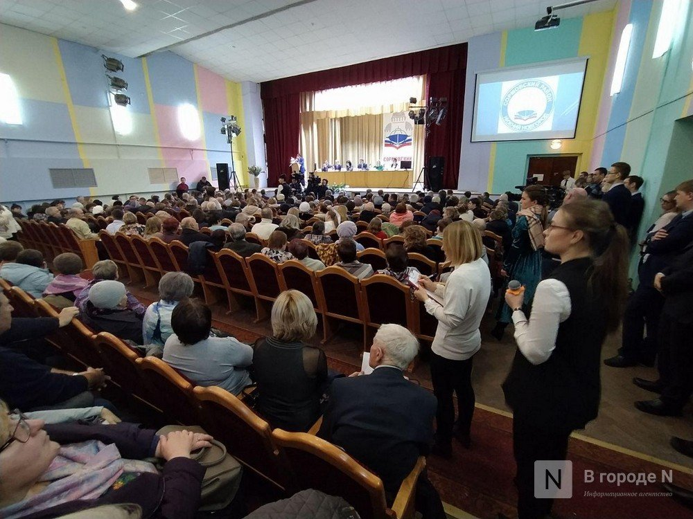Комиссию заоплату отопления поручили отменить нижегородскому «Тепроэнерго»