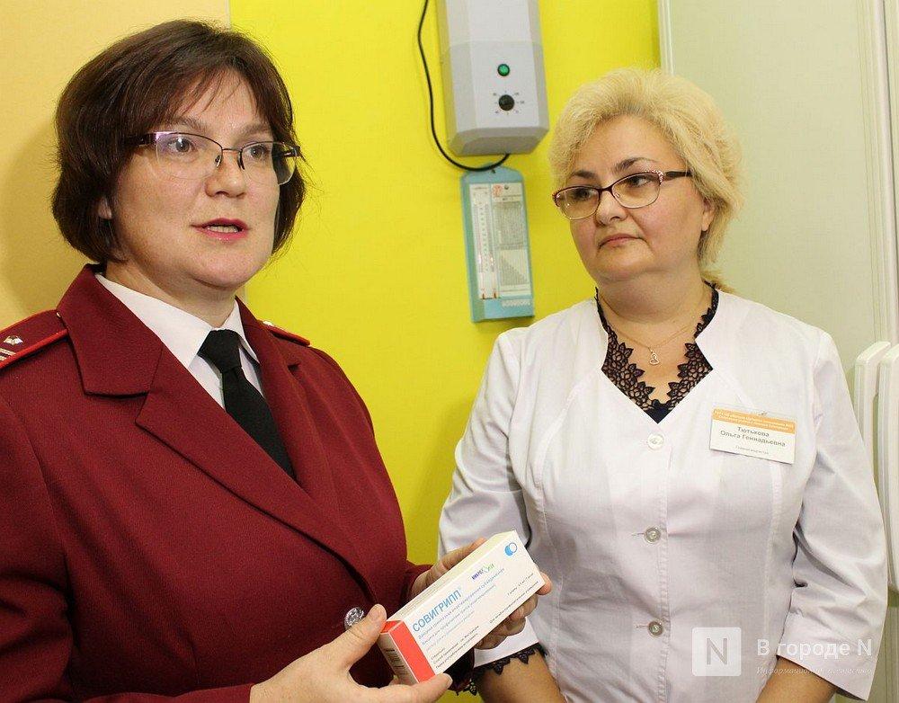 Стало известно, когда в Нижегородскую область придет эпидемия гриппа - фото 1