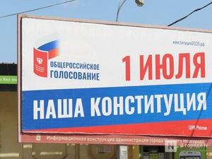 Виктор Лунин: «Социальные гарантии станут не благими намерениями, а конституционными нормами, обязательными для исполнения»