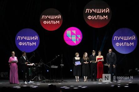 Подземный кинотеатр и 30 тысяч зрителей: V «Горький fest» завершился в Нижнем Новгороде