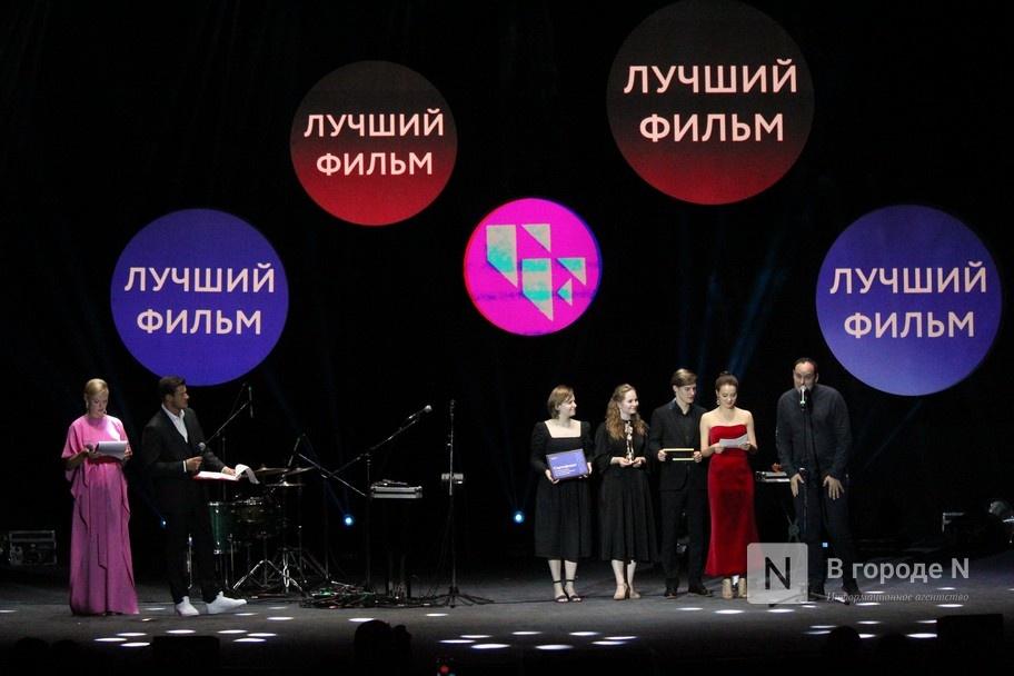 Подземный кинотеатр и 30 тысяч зрителей: V «Горький fest» завершился в Нижнем Новгороде - фото 1