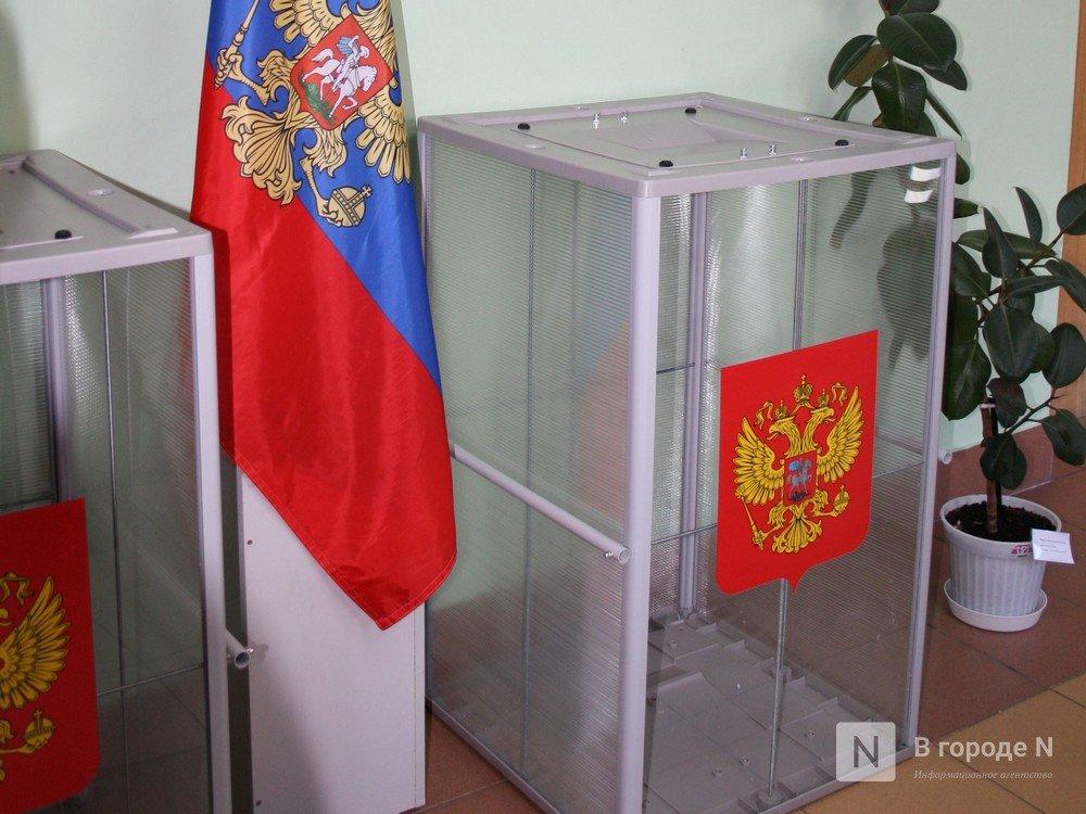 Россиянам дадут один выходной для голосования по Конституции - фото 1