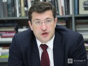 Никитин призвал муниципальные власти контролировать соблюдение режима повышенной готовности