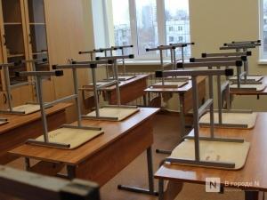 48 школ и 16 садиков закрылись на карантин в Нижнем Новгороде